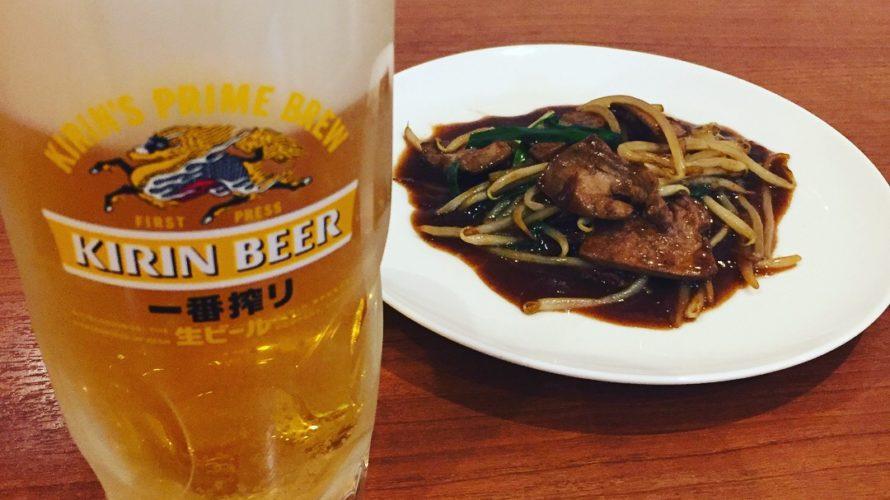 今週のランチセット「レバニラ炒め」「海老と季節野菜の黒胡椒炒め」、デザートの紹介です。