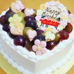 オーダーメイドケーキ「ぶどうのハートケーキ」です