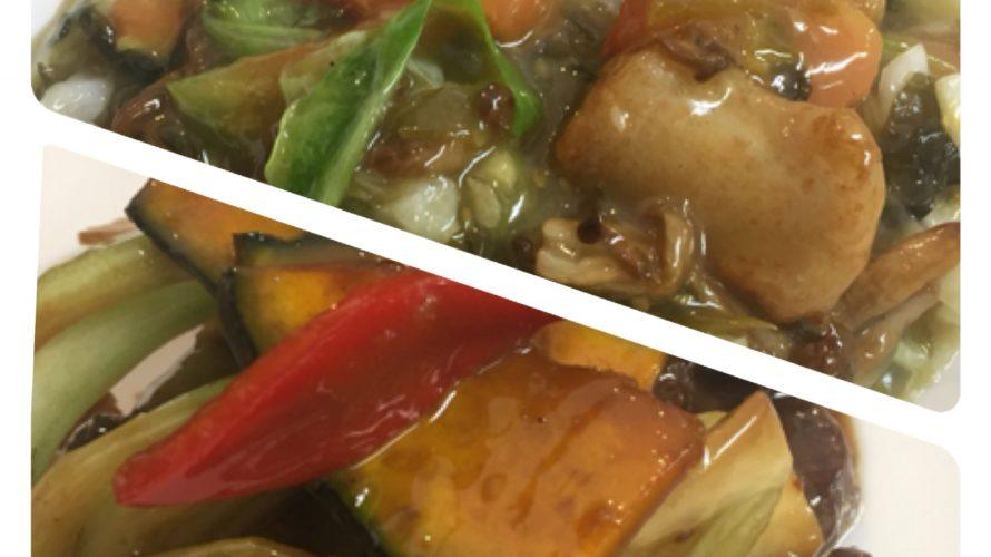 今週のランチセットは「白身魚とトマトと高菜の煮込み」「牛肉とセロリのオイスターソース炒め」、新デザートはぶどうのグラスパフェです!