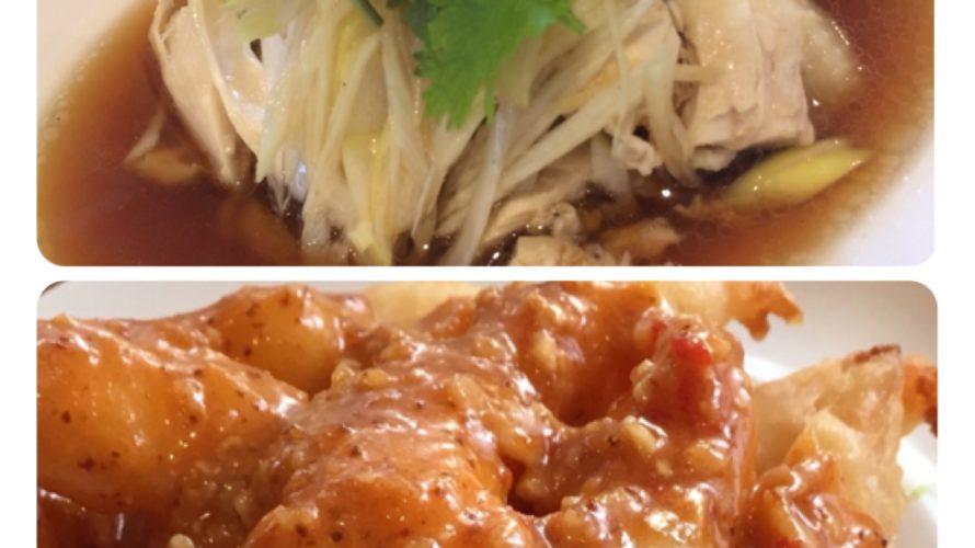 今週のランチセットは「蒸し鶏の熱々ネギ油がけ フィッシュソース」「海老のフリッター ピリ辛スイートチリマヨネーズソース」、デザートも新しく2種登場です!